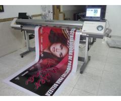 Impresión digital de alta, en el sector del Ricaurte