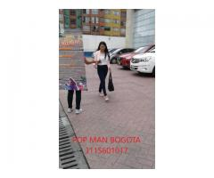 Valla Humana en Bogota 3115601017