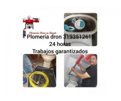plomeria dron plomeros en madrid  3118551295 y 3193512613