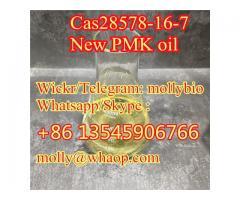 Factory delivery New PMK oil  Cas28578-16-7 Wickr mollybio